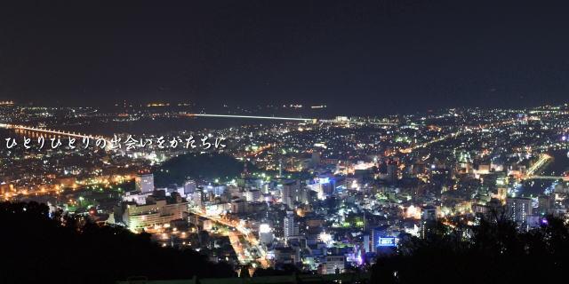 眉山 夜景