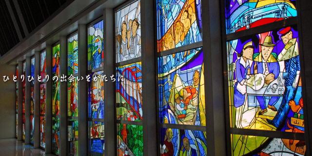 鉄道博物館 ステンドガラス