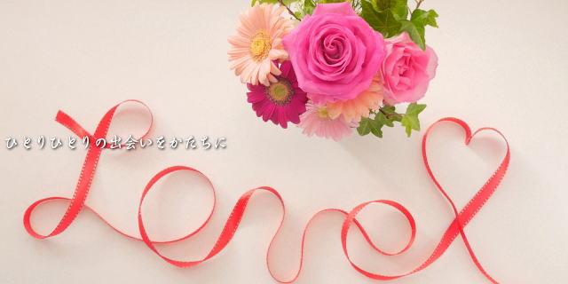 薔薇 リボン