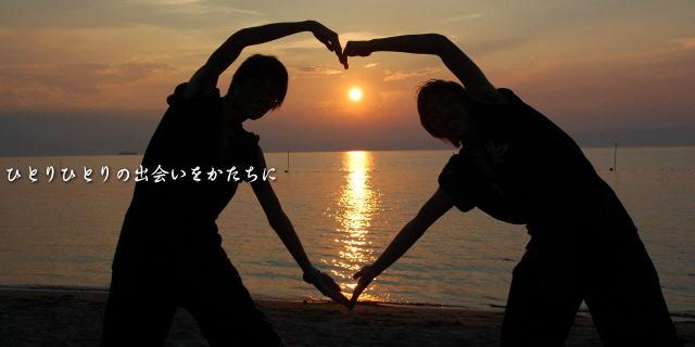 琵琶湖でハートマーク