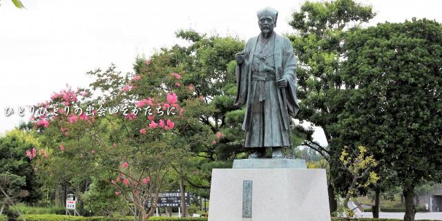 水戸光圀 銅像