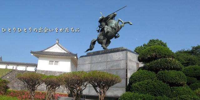 霞城公園 最上義光
