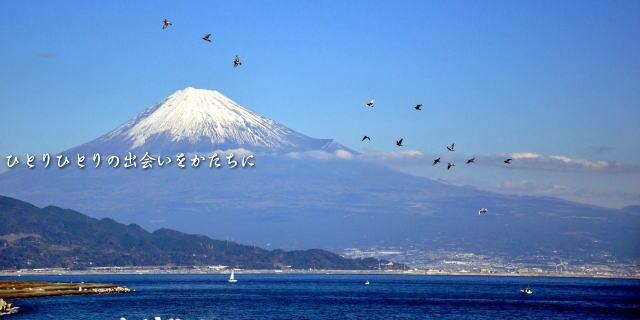 富士山静岡側