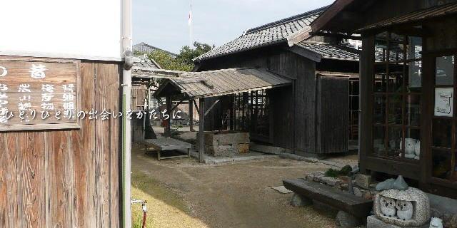 小豆島 24の瞳映画村
