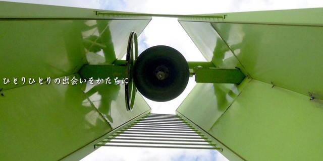 道の駅 キララ多伎 愛の鐘