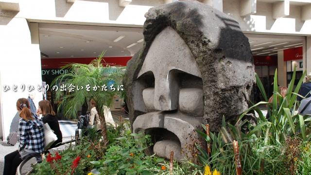 渋谷 アモイ