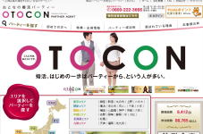 otocon