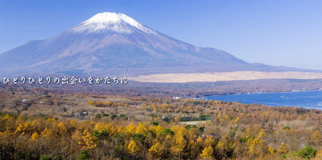 富士山 山梨側